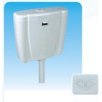 厕所器便水箱,自动感应冲水水箱
