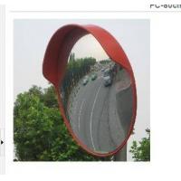 道路广角镜、室内防盗镜