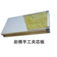 专业制造四川岩棉彩钢夹芯板