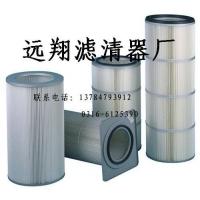 阿特拉斯鉆機粉塵濾芯,除塵濾筒