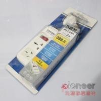 航嘉HuntKey  PSC201 2米 16A插线板-先源