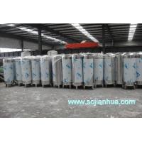 贵州西部重庆最大不锈钢水箱供应商-健华水箱