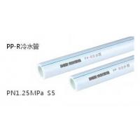 ppr冷水管 pn1.25mpa s5