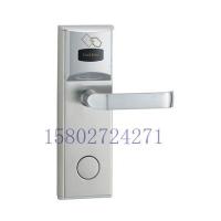 仙桃酒店锁 电子锁 宾馆锁 取电开关