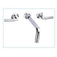 彩洲衛浴-3309 Basin Mixer