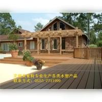 中国著名品牌美亚特木塑室外地板