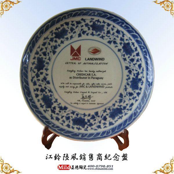 青花瓷手绘纪念盘 陶瓷看盘 定做景德镇瓷盘