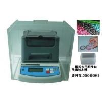 PVC,PE,PP,PC,PMMA塑胶原料密度计,密度仪
