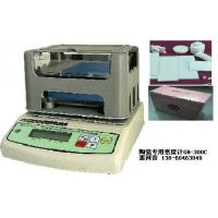 陶瓷密度仪,电子陶瓷密度仪