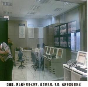 3M防輻射隔熱膜