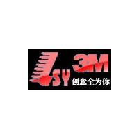 武汉玻璃贴膜,3M窗贴膜诚召湖北省内经销商