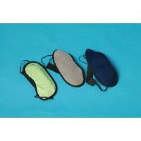 竹炭防护眼罩
