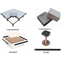硅酸钙防静电地板全钢PVC防静电地板全钢陶瓷防静电地板