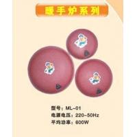 陕西西安/汉中电器/空调/佳年华电热水袋/电暖袋/暖手炉系列