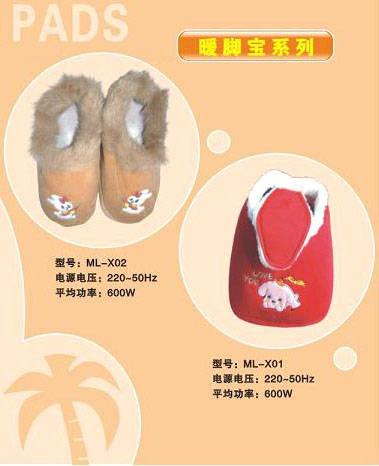 陕西西安 汉中电器 空调 佳年华电热水袋 电暖袋 暖脚宝系列