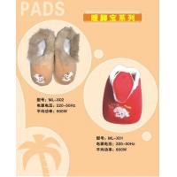 陕西西安/汉中电器/空调/佳年华电热水袋/电暖袋/暖脚宝系列