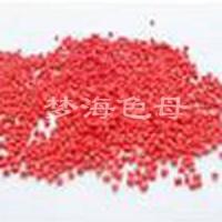 供应抗(耐)uv老化母粒