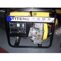 3KW小型柴油发电机组/3千瓦便携式柴油发电机组