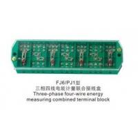 FJ6/PJ1、2型电能计量联合接线盒