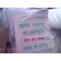 陶瓷石膏粉,纯白KS石膏粉,特硬白石膏,黄石膏