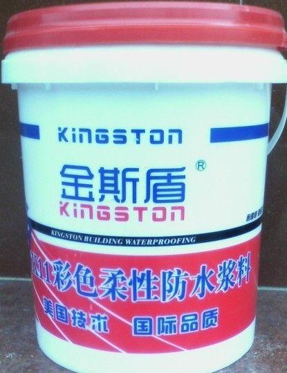 广东防水厂家直销金斯盾K11彩色通用型防水涂料