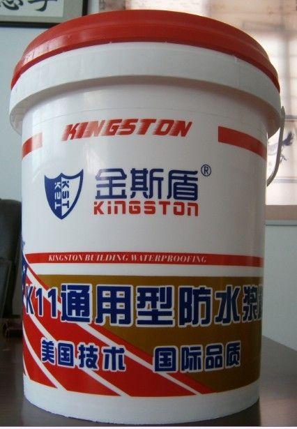 防水工程专用防水涂料