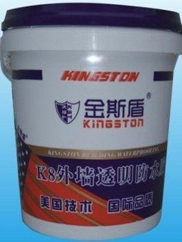 金斯盾K8外墙透明防水胶