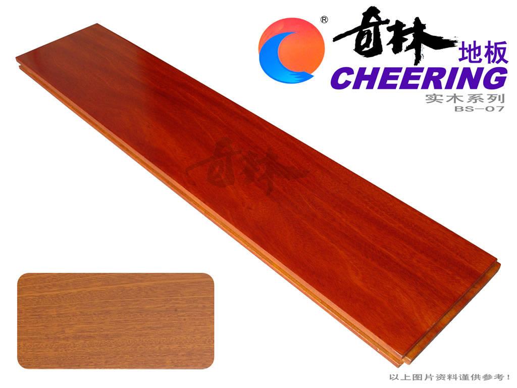 红檀香实木地板 - 产品库