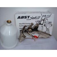 ABST噴槍