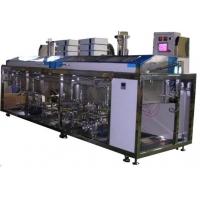 强力超声波清洗生产线设备