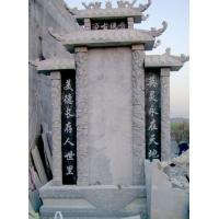 供应墓碑、纪念碑、青石墓碑、青石纪念碑、墓石