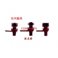 喷浆机圆孔方孔旋流器配件-喷浆机配件