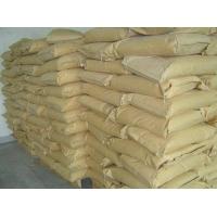 供应聚氯乙稀 PVC