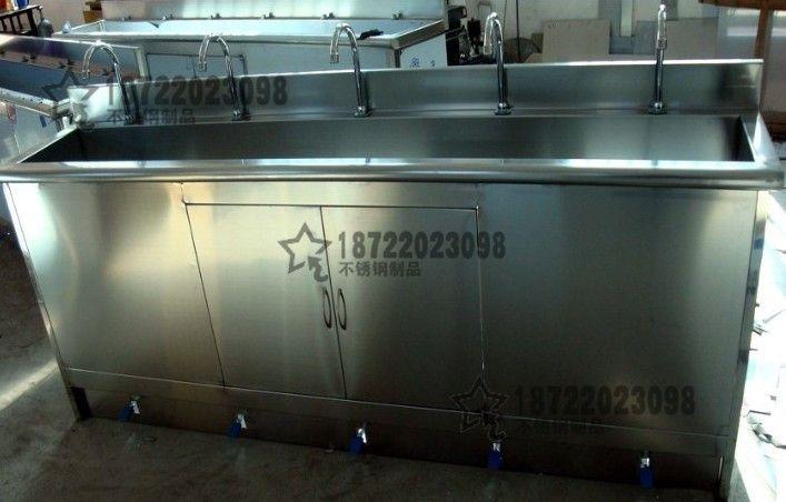 多人用不锈钢洗手池,带柜门加长型洗手池