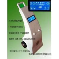 2010新款YF/CDX-S600 黑龙江大庆床单位臭氧消毒