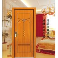 烤漆門|浙江金點鋼木門陜西營銷中心