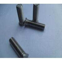 不锈钢压铆螺钉 不锈钢压铆螺丝