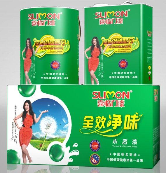中国十大品牌油漆涂料 喜临门全效净味抗老化木器漆