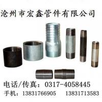 供应优质水暖管件