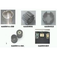 电动遮阳产品零配件