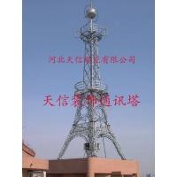 铁塔,通讯塔,通信塔,信号发射塔,广播电视塔