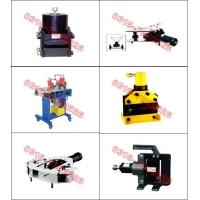 切排机,电动切排机,电动液压切排机