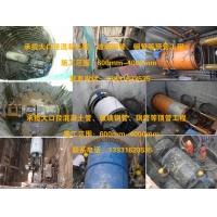 顶管工程,管道顶管工程,管道非开挖工程