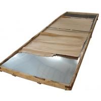 厦门inconel625合金板,耐高温600不锈钢板