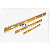 平行平尺/镁铝平尺/纺织专用平尺/桥型平尺
