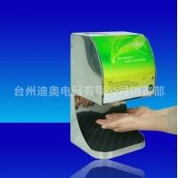 DIHOUR(迪奥)不锈钢雾化手消毒器 DH1598T