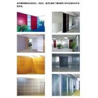 南京高间隔断-美和隔断-MH019