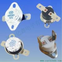 KSD301温控开关,温控开关,温控器,突跳式温控器