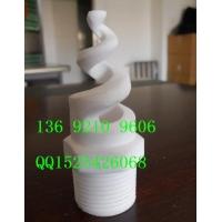 陶瓷螺旋喷嘴