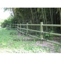 四川力达专业生产仿竹栏杆/护栏/围栏/栅栏